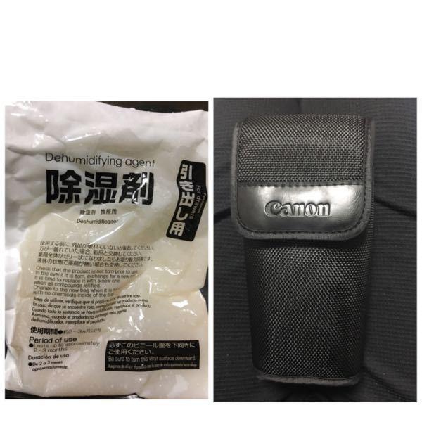 除湿剤の液漏れについて 除湿剤の液をカメラのポーチにこぼしてしまいました。 ①拭いても水洗いしても、液に含まれる塩化カルシウムが残っている限り湿気を吸収し続ける性質のようで、どのように洗ったらよいでしょうか? ②塩化カルシウムの成分が取り除けたかどうかは、どのような目安で判断ですればよいでしょうか? いつまでも濡れているように感じます。 カメラのポーチは薄めの洗濯洗剤で洗ったことがあるので洗うこと自体は可能で、 出来ればこのポーチをまだ使いたいです。 除湿剤は塩化カルシウムをゲル化させていくシートタイプです(引き出し用) 何かよい方法があったり、同じような経験や知識のある方、何でも教えてください。 よろしくお願い致します。 除湿剤の液漏れ 液こぼれ 付着 塩化カルシウム 除去方法 洗い方 カメラバック レンズポーチ 洗い方 洗濯