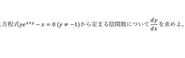 この問題の解き方、解答を教えてください。