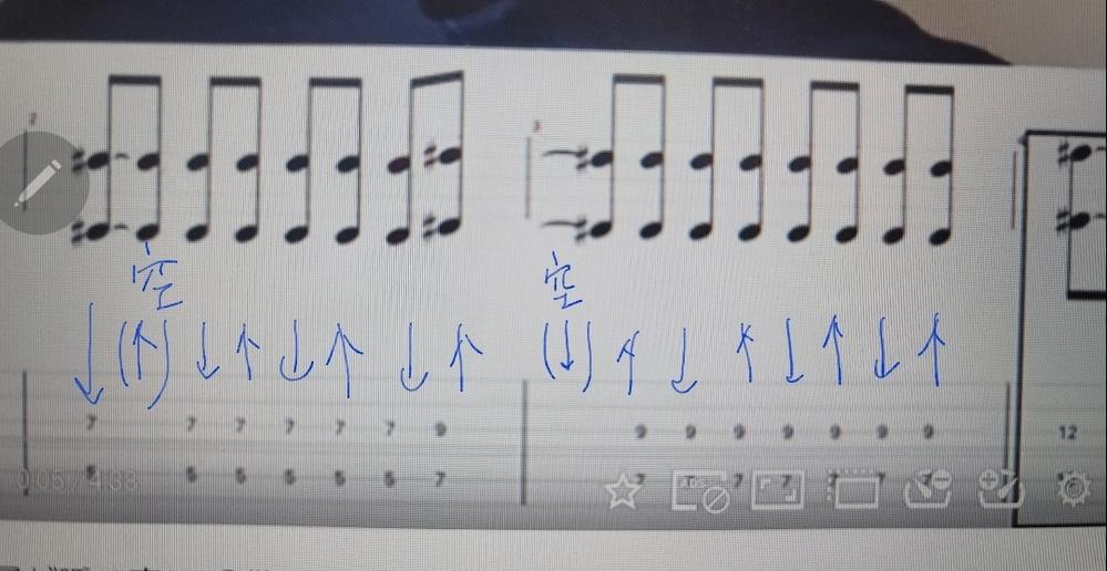 〈ギター弾ける方お願いします〉 はじめてバンド形式のギターに挑戦してみたく練習しようと思っています。 楽譜の読み方などもあまりわかっていないのですが 画像の青字で書いたピッキングであっているのでしょうか? じゃん、じゃか、じゃか、じゃじゃん(1から2小節にまたぐ) じゃか、じゃか、じゃか、じゃ(2小説目終) 音符に対して、ピッキングの仕方の解釈はこれで正しいのでしょうか? あっていればあとは これにメトロームでスピードを合わせて練習すればいいですか?