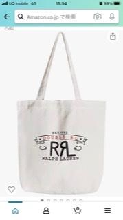 rrl トートバッグについて 写真のものをネットでよく見かけますが、これはrrlが販売していて、存在するものなんでしょうか? 本物か偽物か、ではなく正規のrrlで同じものが存在するかという質問です。