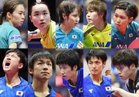 ★ 卓球選手で好きなのは?