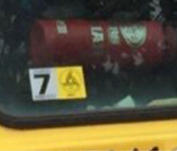 質問です!ハワイで走っているISUZUやその他トラック等のフロントガラスに、車検ステッカー?貼ってあると思うのですが、一つは数字が書いていて、もう一つ三角?のステッカーはなんのステッカーですか??分かる方 教えてください‼️綺麗な画質の写真とかあるとなお助かります。