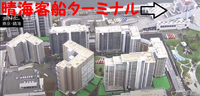 画像は、東京都中央区晴海にあるオリンピックの選手村のマンション群でございます。 ・ オリンピックが終わったら、選手村のマンション群は分譲マンションとして販売されるのでしょうか。 それとも、賃貸物件となる見込みなのでしょうか。