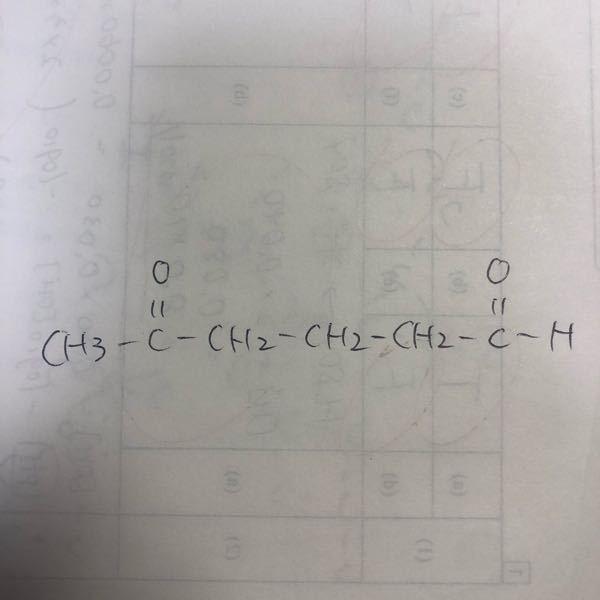 ある化合物1molをオゾン分解したところ画像の形に変化した、化合物の構造をかく。という問題なのですが、解き方がわかりません。 どのようにしてこのような問題を解くのですか? (画像の化合物も1mol、立体構造異性体は考えなくて大丈夫です)