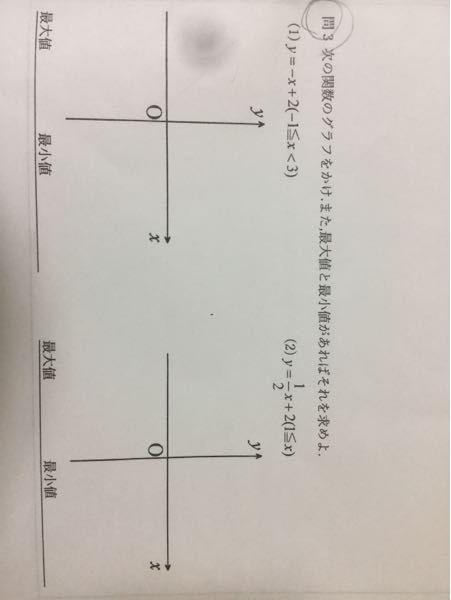この問題解き方と答え教えてください。