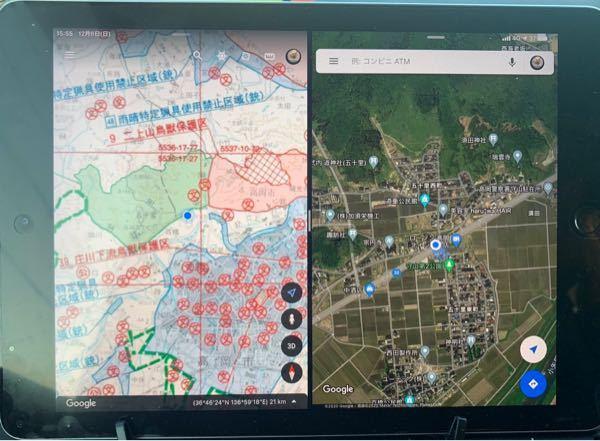 この機能について知っている方がいたら教えていただきたいです。 ハンターマップとして使用されているみたいで この画像は鳥獣保護区のPDFとGoogleマップの二画面が表示されており、両画面に位置情報が表示されています。 詳しくは分かりませんが、画面左側の鳥獣保護区がPDFじゃないかもしれませんが、 使用されている方、理屈がわかる方が居られましたら、詳しく教えていただけませんでしょうか?