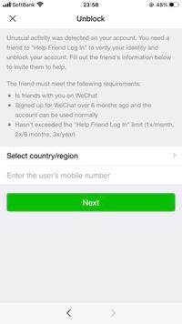 WeChat 微信のアカウントロック解除について教えて下さい。 ロック解除するには、誰でも良いから手伝って貰う必要があると聞いて、最近ようやく半年以上WeChatを使用している知人を見つけて、操作して貰おうとしたのですが、解除が出来ませんでした。  留学関係でどうしてもWeChatを使用する必要が出てきたため困っている状況です。  途中で出てきた画面をよく読むと、そもそもwechat...