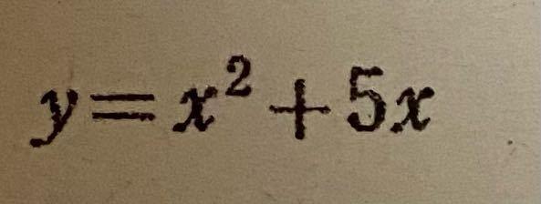 この式をy=(x−p)二乗+qの形に変換しなくてはならないんですけどよくわかりません。 優しく教えてください。