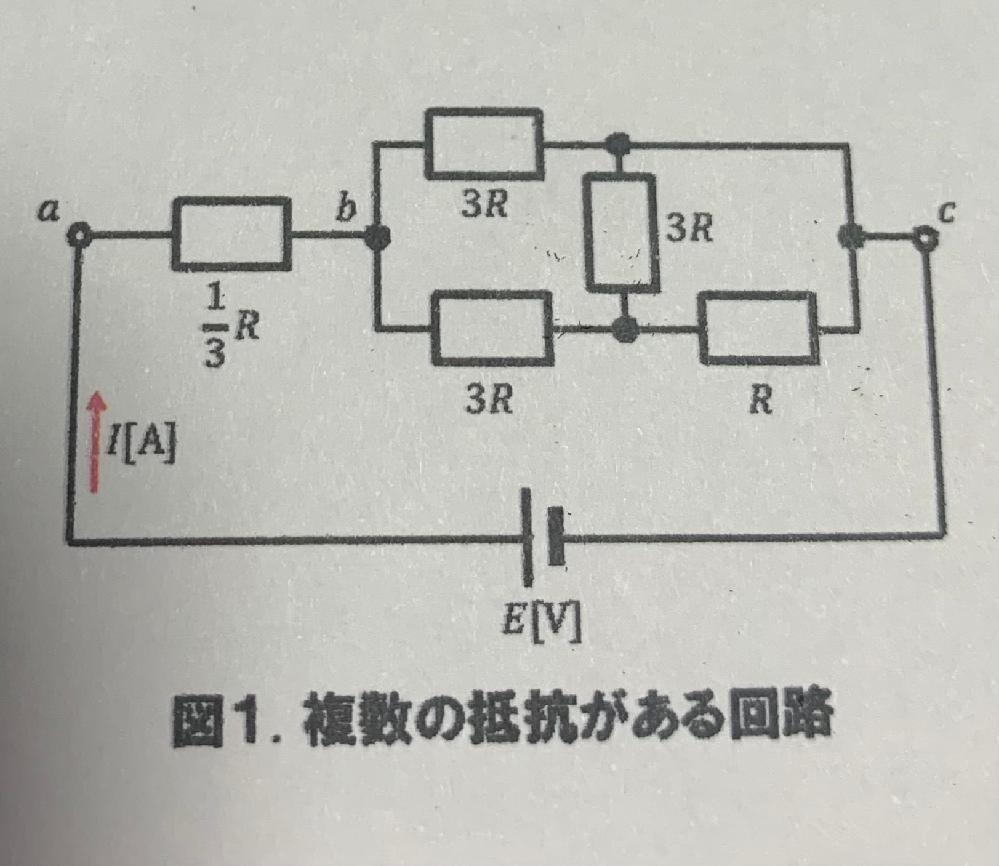 至急 1、電圧源を6Vとするときの、端子a-bに係る電圧 2、電圧源を6Vとするときの、回路に流れる電流 ※1/3R=3Ω 3R=27Ω R=9Ω としたときのの電圧と電流を教えていただきたいです。