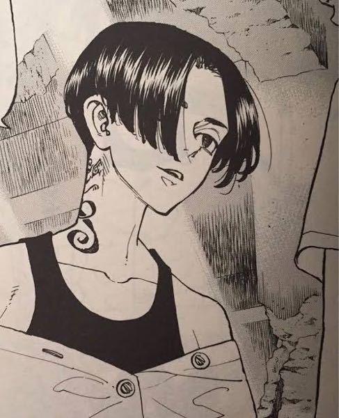明日美容院に行くのですがアニメのキャラの髪型にしたいんですけど見せるのが恥ずかしいです、これは普通のセンター分けでいいんですか?またどのように注文すればいいのでしょうか?