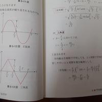 電験の勉強をしてるのですが、三角波の平均値実効値の所で、i=4Imt/Tの所がわかりません。iとは何を示してるのか?これがピンときません。どなたかご教授を。