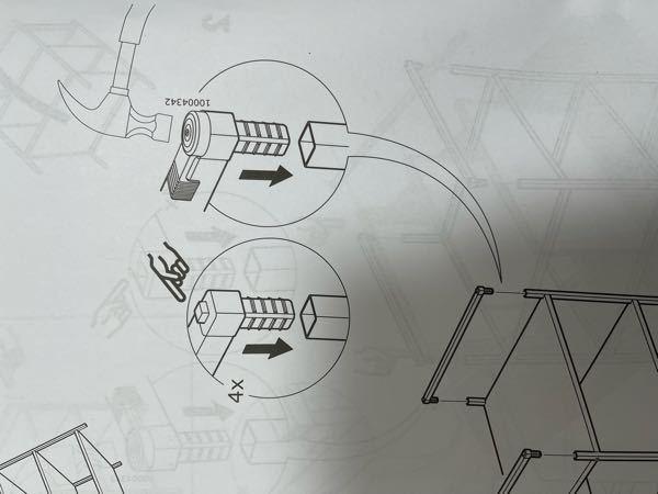 IKEAのものなのですが、組み立て方が分からず困っています。 ハマらないです