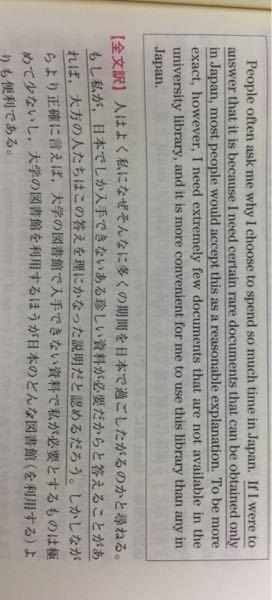 傍線部以降の文の意味がわかりません。なぜこのような日本語訳になるのでしょうか。