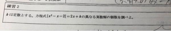 高一数学です。出来れば解いたのを写真で送ってほしいです。
