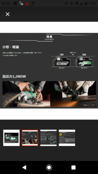 HiKOKIのポータブル冷蔵庫のバッテリー購入を検討しています。 画像のHiKOKIのこのどちらかのバッテリーの購入を検討しています。 バッテリーに詳しくないのですが、バッテリーはどちらが長持ちしますか?