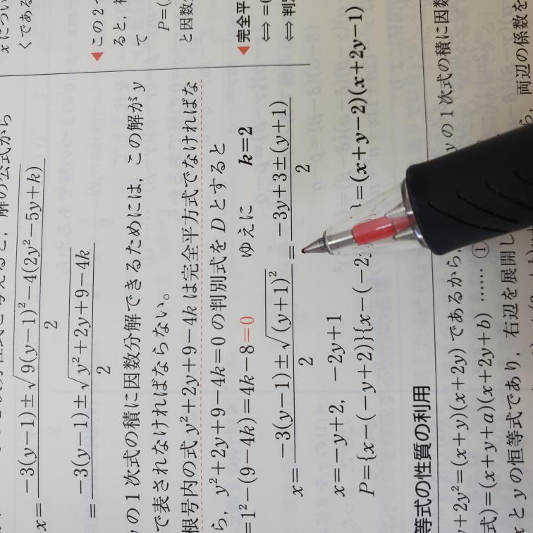 数学の質問です ペンの先のイコールの部分ですが ルートを外す際に絶対値はいらないのですか?