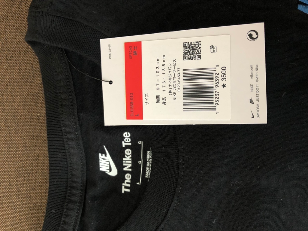 NIKEの新作のTシャツをネットで購入したのですが、送られてきた商品にはスポーツショップのタグとは違う白いタグが付いていたのですが、これは偽物でしょうか?