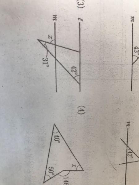 この(3)と(4)の角Xの求め方を教えてください
