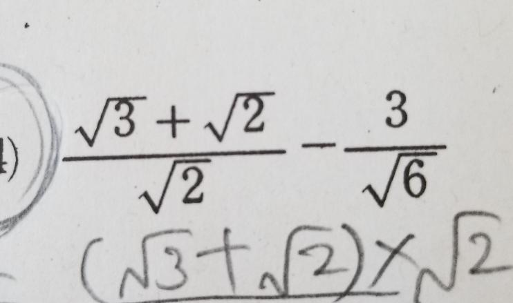 この問題の解き方を教えてください。答えは1です。