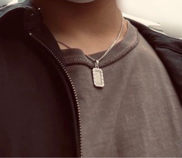 このネックレスどこの物かわかる方いませんか?