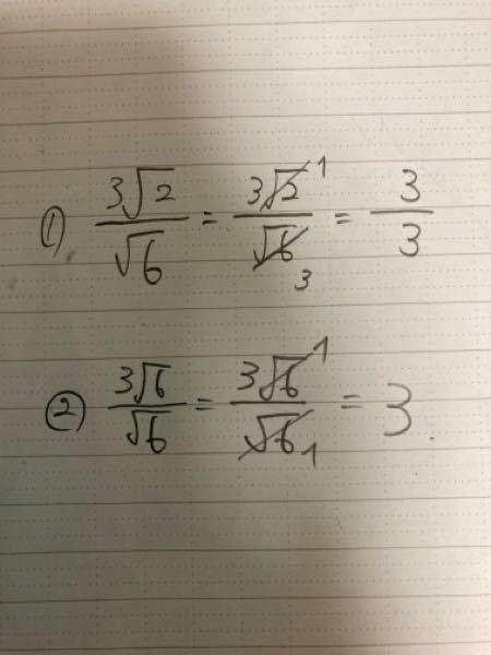 お礼チン100!数学です!1、2の式合ってますか?間違えてますか?間違えてたらどこが間違えているか教えてほしいです!お願いします!