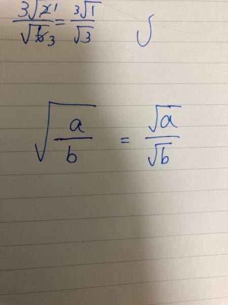 数学です!これは理論というか公式というか原理というか理説というか公理というか定理として使えますか?