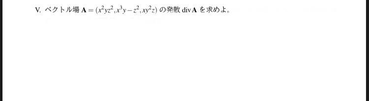 この問題をできるだけ、計算式を詳しく解いていきたいのですが、どう解けばいいのかわからないので教えてください。