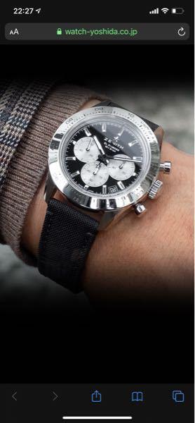 このゼニス ZENITHの時計のモデル何でしょうか。教えて下さい。お願いします。