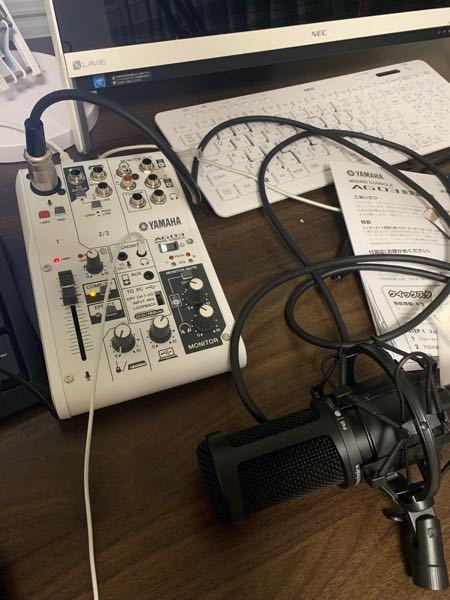 オーディオインターフェースAg03とat2020のマイクを買いまして設定をあれこれしましたがマイクの方が全く機能してません。設定からサウンドにちってマイクテストのバーが微動だにしません。何かミスっているのでしょ うか。それとも不良品なのでしょうか。