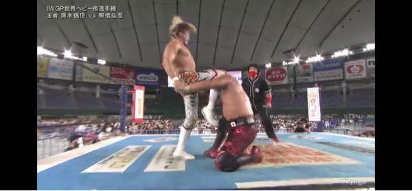 今日の新日本プロレスの東京ドーム大会 メインイベント とてもいい試合だと思ったんですが 私的には この飯伏幸太選手の思いを背負ったカミゴェを放った後 ハイフライフローで3カウントを取っていたら ...