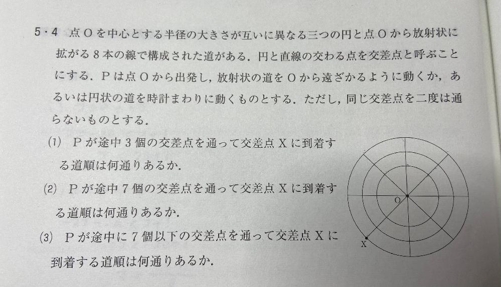 この3問の解き方を詳しく解説して欲しいです。よろしくお願い致します。