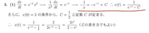数学得意な人に質問です。赤線の部分の変形が分かりません。馬鹿でもわかるように説明していただきたいです。よろしくお願いします。