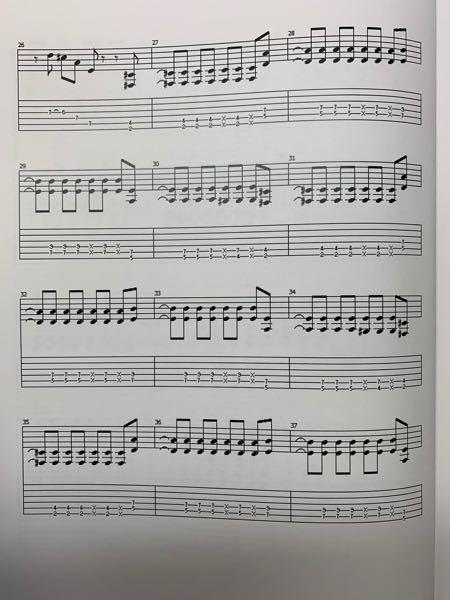 ギター、というか楽器初心者です これはアスノヨゾラ哨戒班のバンドスコアなのですが、2小節目からのリズムがわからず調べたりしてもよくわからなかったので教えて頂きたいです。、 歌詞で言うと「空へ舞う...
