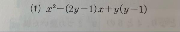 中学生の問題です。 この問題を教えて欲しいです。