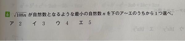 こちらの数学教えていただきたいです。