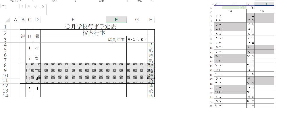 EXCELの情報表示に関する質問です。 左側のタブ名(4月)に入力した情報を右側のタブ名(年間行事)に表示させたくて悪戦苦闘しています。左側の表は一部セルの結合がされており, コピーできません。 Vlookかな?と思ったのですが, どのような関数を使えばうまくいくでしょうか? 教えてください。