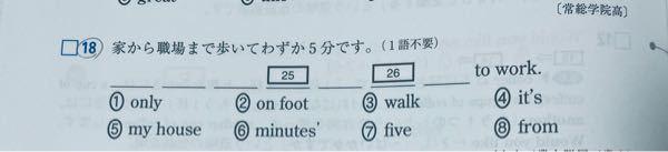 英文法 なぜon footではだめなのですか?