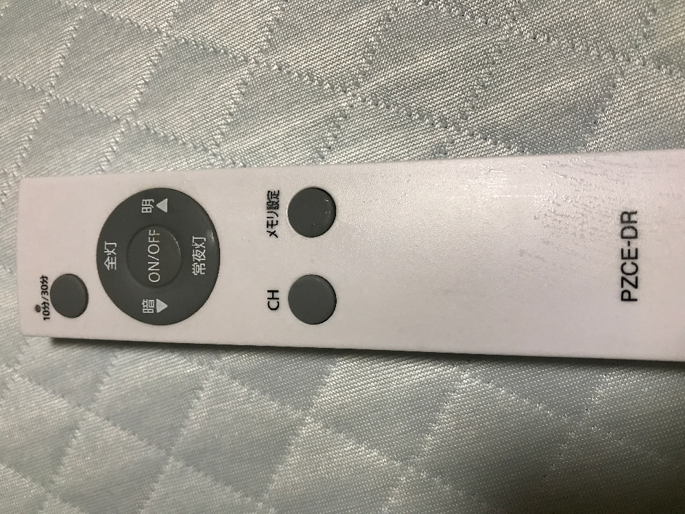 シーリングライトのリモコンがきかなくなりました。 取扱説明書を捨ててしまい、アイリスオーヤマのサイトを見てみたのですが取扱説明書まで辿り着けませんでした……分かる方がいらっしゃったらどうすればいいのか教えて頂きたいです。リモコンの電池は新しい物と交換してます。部屋は古いタイプの和室なので壁スイッチはありません。よろしくお願いします。