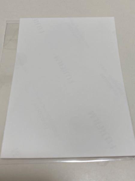 PRODUCE 101 JAPAN SEASON2 生写真をメルカリで購入したのですが、 裏面にFUJIFILMの文字がありますが これは本物ですか?? 初心者でわからないので教えてください。