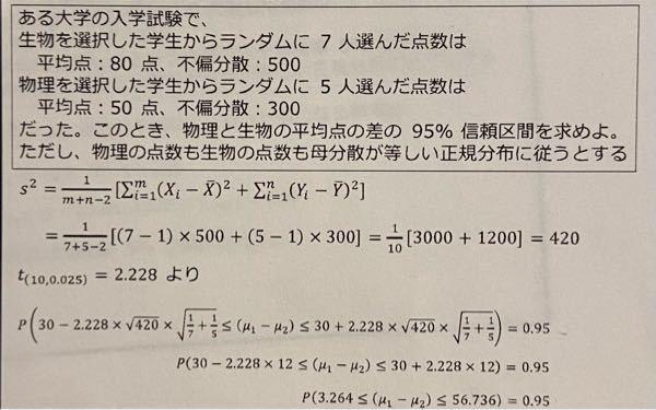 下から3行目の √ 1/7+1/5ってどうやって出てきてるんですか?