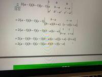 線形代数学 下の2列の変形ってどうなってますか? 大カッコの中、(c-b)ってどこに消えましたか?