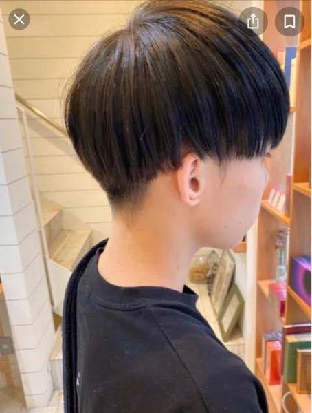 この髪型にしようと考えているのですが、これはツーブロックですか?