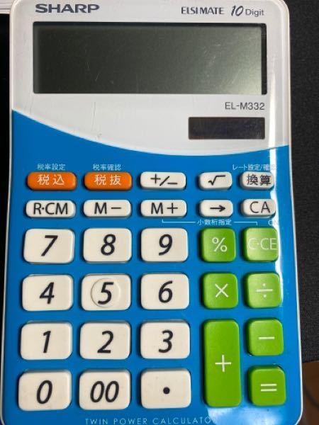 大学の試験の持ち込みで電卓が許可されているのですが、関数電卓というものはダメらしいのですがこの電卓は関数電卓ではないですよね。