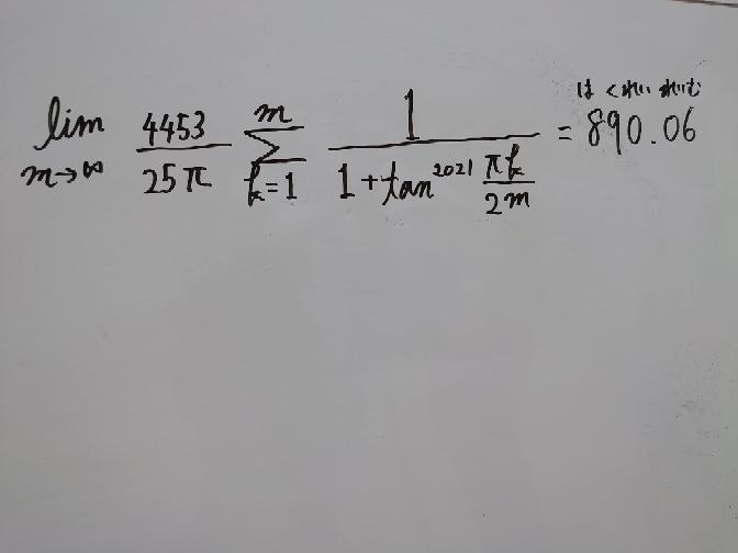 すみません、数学で質問です。 下の写真の等式を作ったのですが、 この等式はあっていますか?