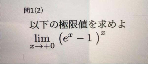 この問題の解き方教えて欲しいです!