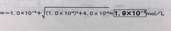 計算過程教えて下さいm(_ _)m
