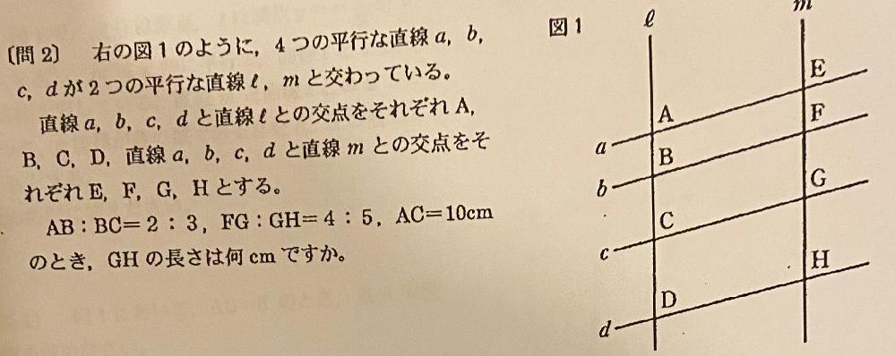 中3の平行な線の長さを求める問題です。分からないのでどなたか解説お願いします。
