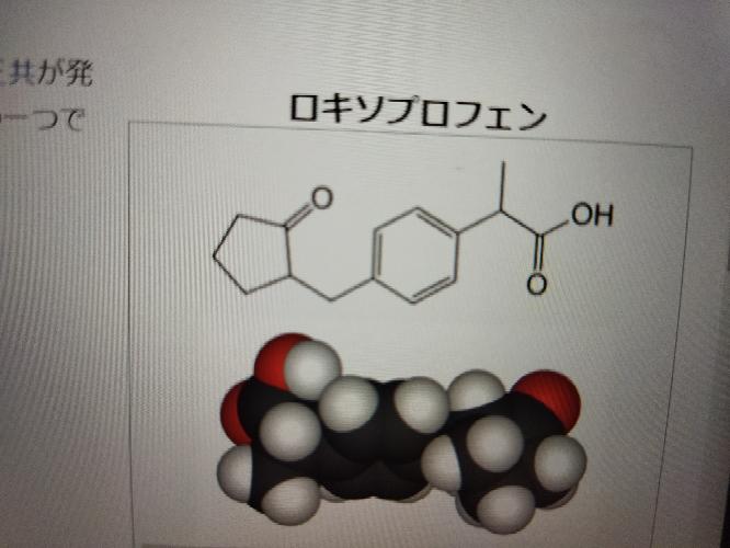 【高校化学】下の画像の物質は不斉炭素をもつ光学活性物質である。○か✕か? という問題がわかりません…。 わかる方いますか?