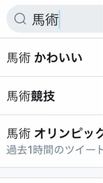 馬術放送、話してる人言語は英語ですよね。 日本人で点数話してる人はおなじ人ですか? 検索すると嬉しい文字が
