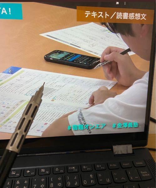 この虫眼鏡さんの使っているシャーペンはなんと検索したら出てきますか